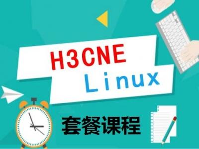 华三H3CNE和Linux操作系统技术精讲视频套餐(肖哥)