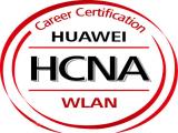华为最新HCNA课程视频教程