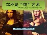 CG不是纯艺术乐众彩票app下载