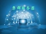 高可用技术群集和NLB技术视频课程