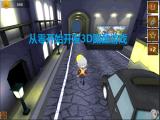 从零开始开发3D跑酷游戏视频教程