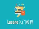 Lucene教学视频从入门到精通(备Java基础,JavaSE,JavaEE)
