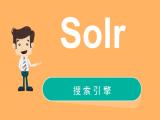 Solr教学视频从入门到精通视频课程