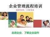 星飞ERP企业管理培训视频教程